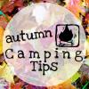 Thumbnail image for Fall Camping Tips