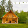 Thumbnail image for How to Score a Great Vacation Rental